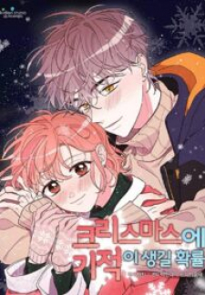 Read Christmas Miracles Manga Online