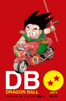 Read Dragon Ball - Full Color Edition Manga Online