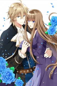 Read I Don't Want To Become Crown Princess!! Manga Online