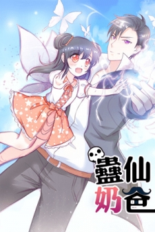 Read Immortal Nanny Dad Manga Online
