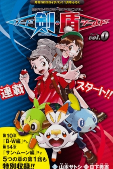 Read Pokémon Special Sword And Shield Manga Online