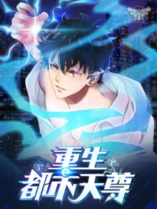 Read Rebirth: City Deity Manga Online