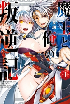 Read The Dark Queen And I Strike Back Manga Online