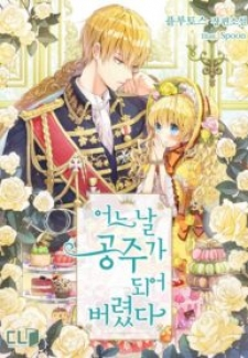 Read Who Made Me A Princess Manga Online