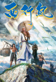 Read Journey To The West Manga Online