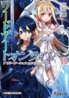 Read Sword Art Online (Novel) Manga Online