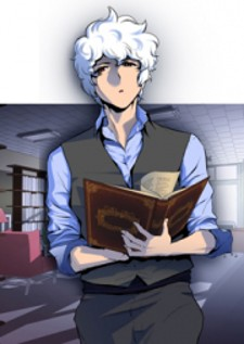 Read Dr. Frost Manga Online