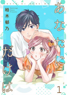 Read Only For You Manga Online