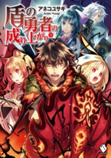 Read The Rising Of The Shield Hero Manga Online