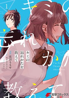 Read Tell Me How To Forget About You Manga Online