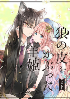 Read The Sheep Princess In Wolf's Clothing Manga Online