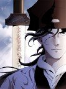 Read Wizard'S Martial World Manga Online