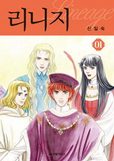 Read Lineage Manga Online
